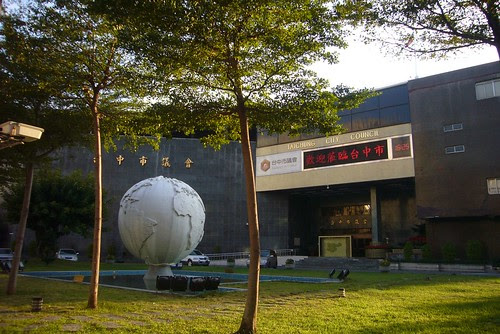台中市議會(~2010年)
