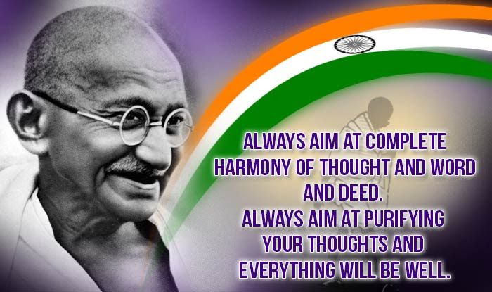 Republic Day 2017 Mahatma Gandhi Inspirational And Memorable Quotes