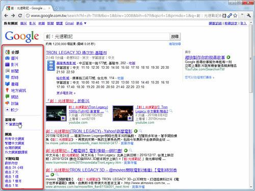 google -02