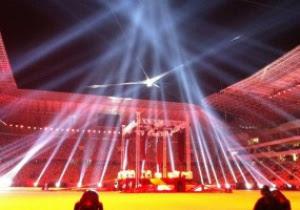 Во Львове проходит торжественное открытие стадиона Арена Львов