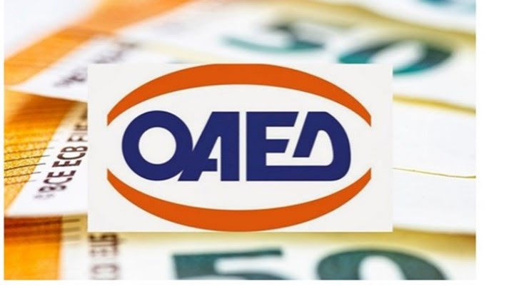 ΟΑΕΔ- Επιδόματα ανεργίας: Θα δοθεί κι άλλη παράταση; - Τι είπε ο Πρωτοψάλτης