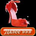 4303489_aramat_0R09 (122x120, 22Kb)
