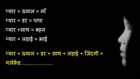 Cool Boy Attitude Quotes In Hindi