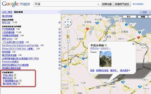 google hotspot-11