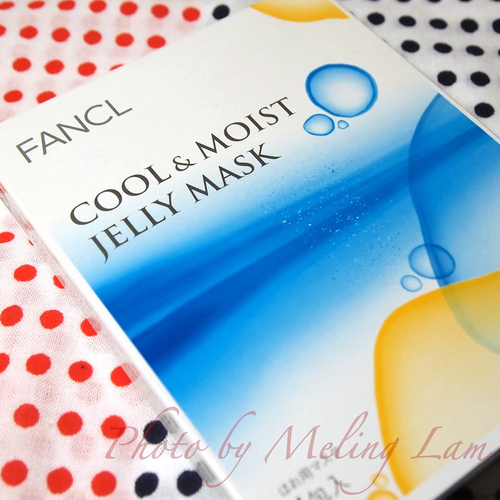 fancl cool & moist jelly mask summer cool