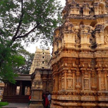 Kotilingeshwara Temple Archives A Revolving Compass