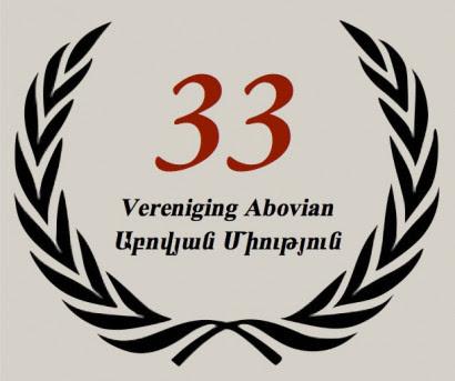 Աբովյան մշակութային միությունը 33 տարեկան է