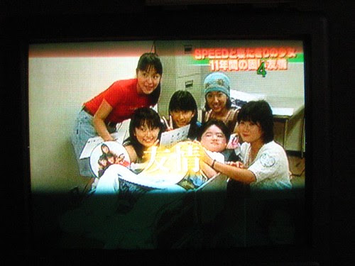 Speed with Yui Nojiri back in 1998