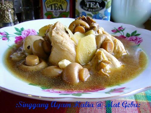Singgang Ayam Halia