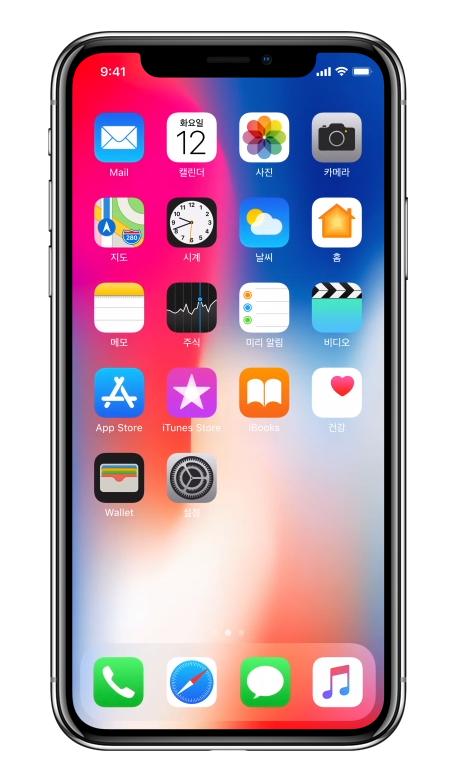 모든 iPhone 아이폰 유저들이 지금 당장 변경해야 할 8가지 설정