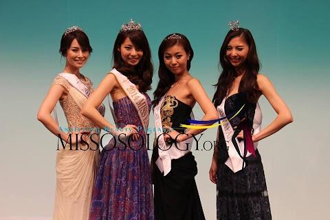 Reina Nagata of Saitama is Miss Earth Japan 2014