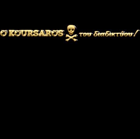 KoUrSaRoS
