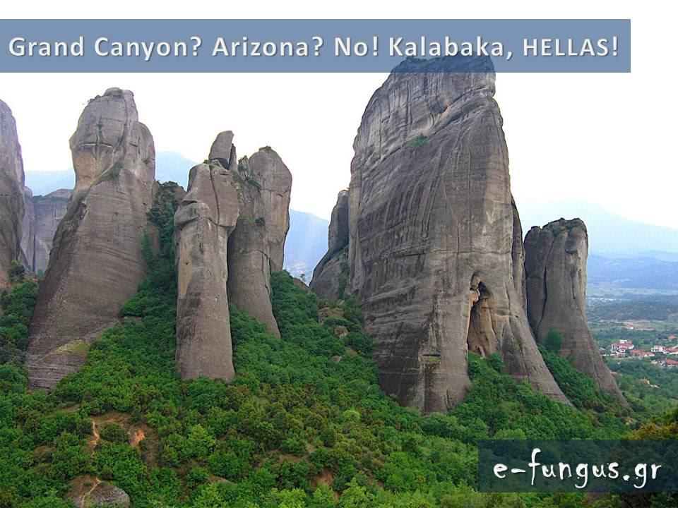 tilestwra.gr : 09 Υπάρχει Παράδεισος στη γη; ΥΠΑΡΧΕΙ και βρίσκεται φυσικά στην Ελλάδα! Δείτε τον...
