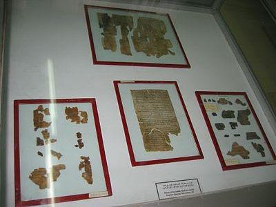 展示在安曼的考古學博物館的經卷殘片