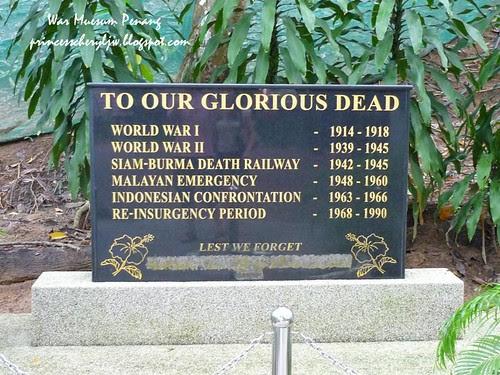 war museum penang 23