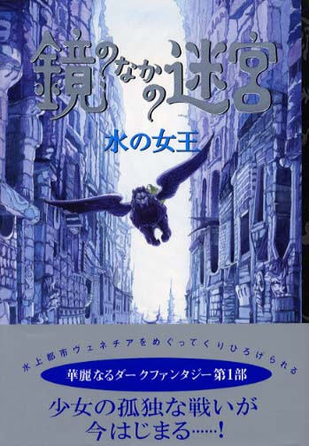 http://bookweb.kinokuniya.co.jp/imgdata/large/4751521284.jpg