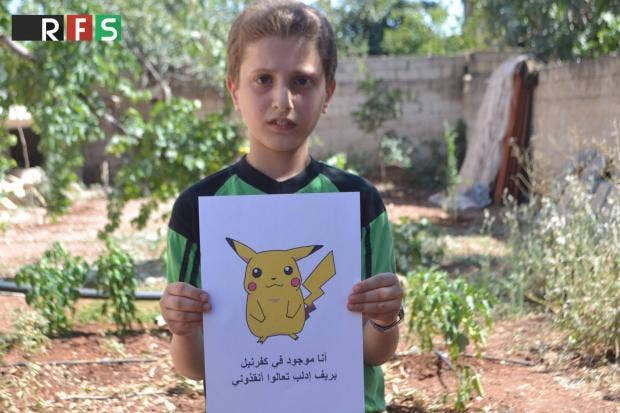 syria_3.jpg