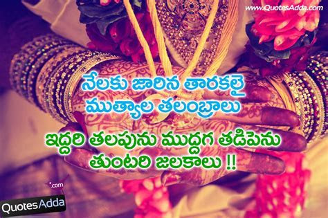 BEST WISHES QUOTES FOR WEDDING ANNIVERSARY IN HINDI image