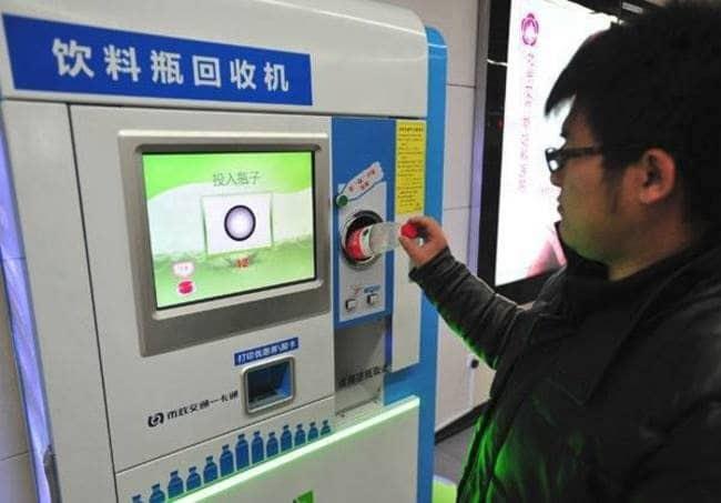recycling train ticket machine