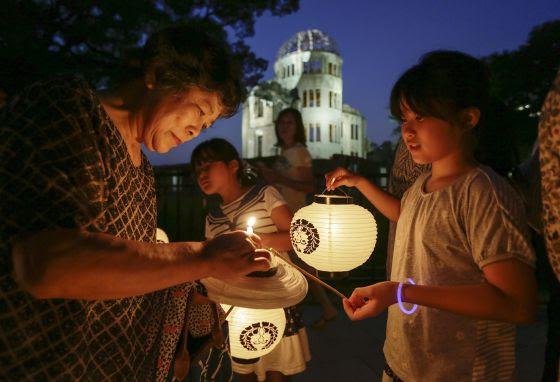 El Parque Conmemorativo de la Paz de Hiroshima