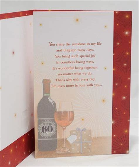 To My Darling Husband on your 60th Birthday Card