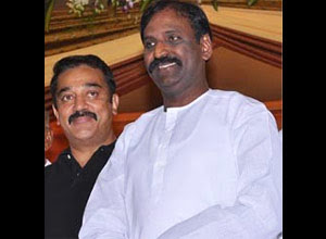 Kamal and Vairamuthu