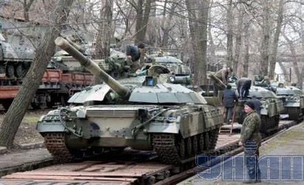 Fuerzas Armadas de Ucrania