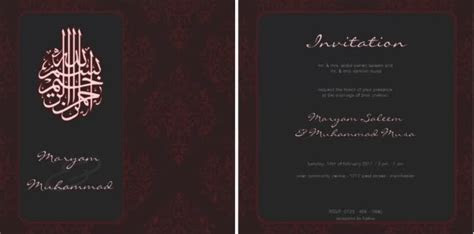 Muslim Wedding Invitation Wordings