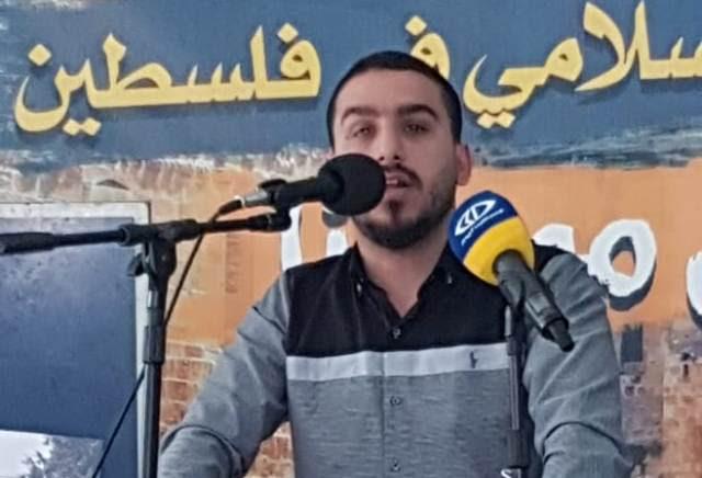 محمد غاز