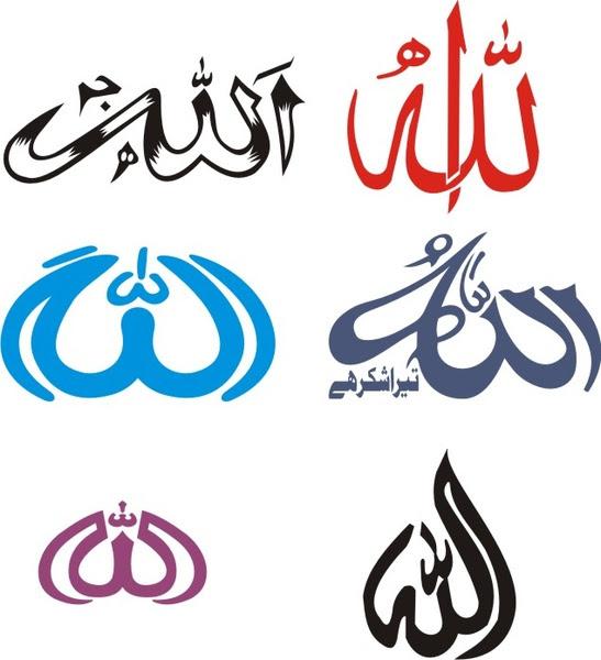 Download Kaligrafi Lafadz Muhammad Harga Untuk Produk Yang Paling