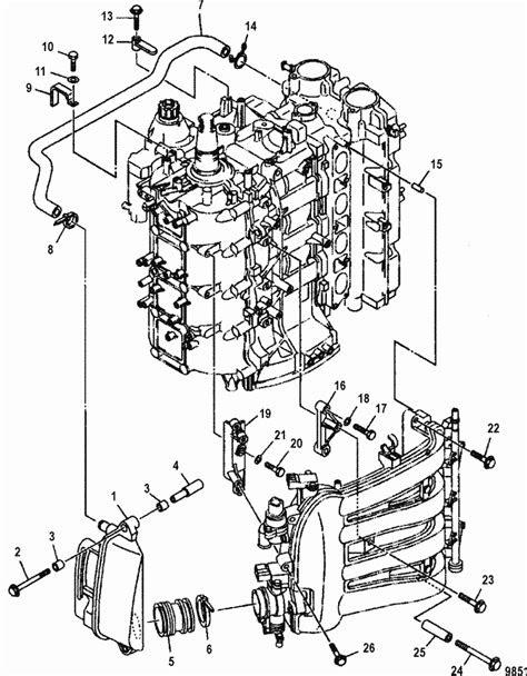 Mariner 75 HP EFI (4-Stroke) Intake Silencer Parts