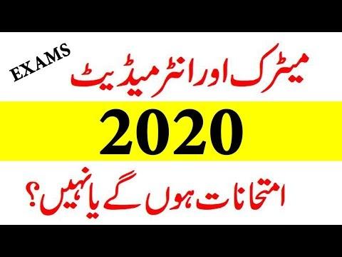Punjab Board Exams 2020 News Latest