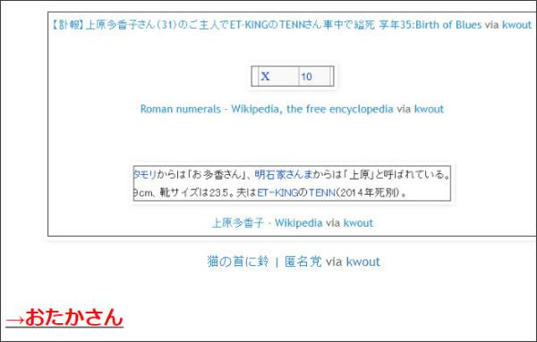 http://tokumei10.blogspot.com/2014/09/blog-post_77.html