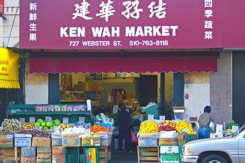 Ken Wah Market