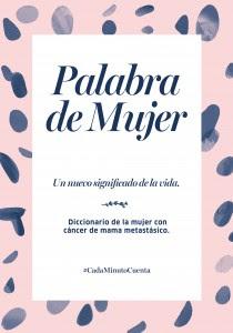 Palabras Valientes De Mujeres Luchadoras Revista Lima