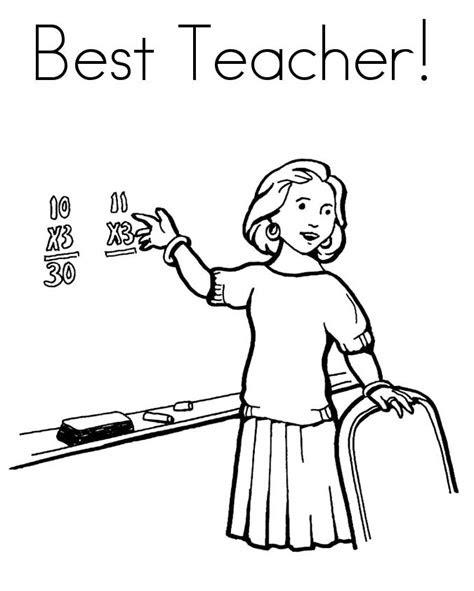 teacher drawing clipartsco