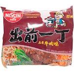 Nissin Demae Beef Ramen - 3.5 oz bag