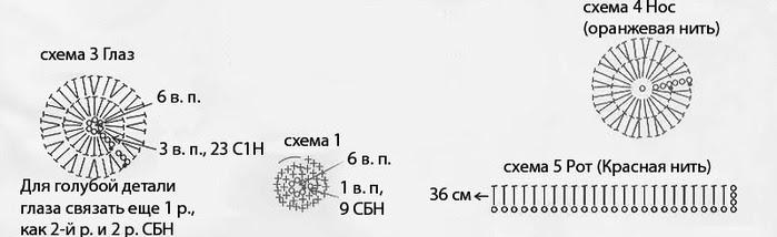01-- (699x214, 35Kb)