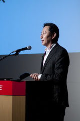 岩田 健一, 日本オラクルが提供する Java 関連製品とサービス, JK1-01 Strategy Keynote, JavaOne Tokyo 2012