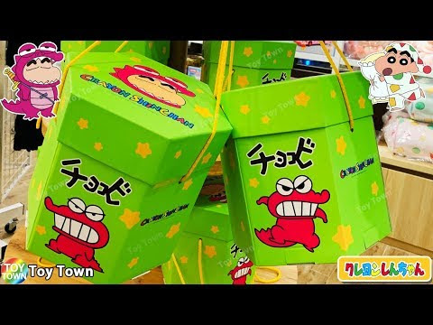 Download Video クレヨンしんちゃん ひまのおやんちゃ Crayon Shin Chan