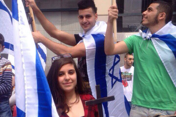 Arab Christians protesting against EU intimidation against Israel in front of the EU mission in Tel Aviv