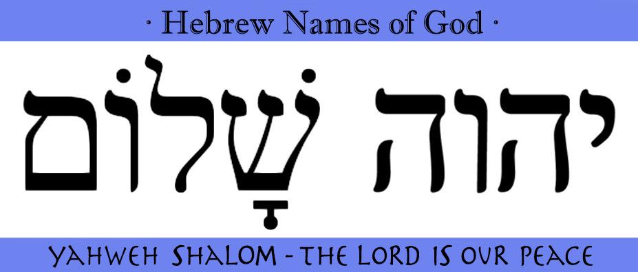 YHWH SHALOM Jehová shalom neoatierra