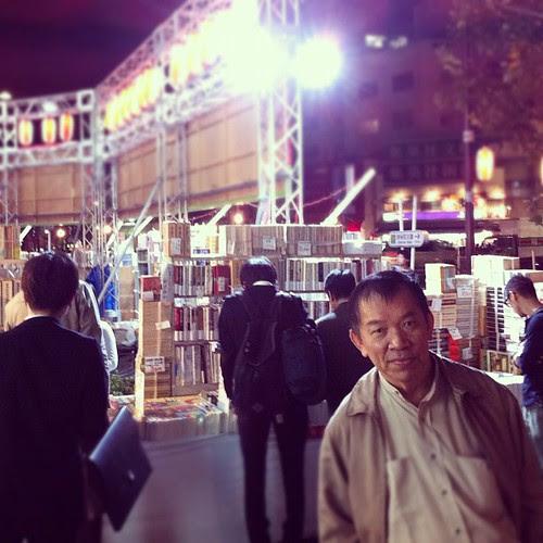 With dad at Jimbocho. He's leaving Tokyo tomorrow