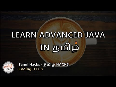 Learn Advance Java In Tamil | Inside java - building blocks | Tamil Hacks
