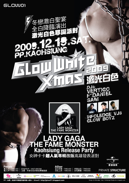 20091219_Glow01_Poster500