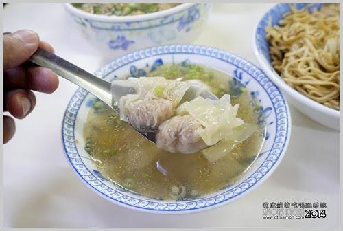 文昌街炸醬麵15