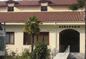 The city hall of Dimos Litohorou, in Litohoro