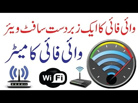 Amazing Software for your Android Mobile WiFi