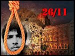 Kasab's journey to the gallows