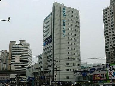 Korean Exchange Accused of Plagiarizing Cambodian Report